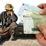 راه حلی برای افزایش دستمزد کارگران وجود ندارد