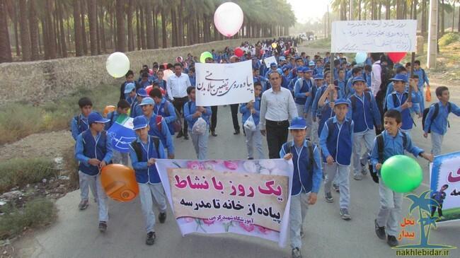 اجرای طرح پیاده روی از خانه تا مدرسه در فراشبند+تصاویر