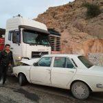 ۶ مصدوم در اثر برخورد تریلی با پیکان در محور جم فیروزآباد