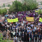 حضور پرشور مردم انقلابی فراشبند در راهپیمایی ۱۳ آبان+ تصاویر