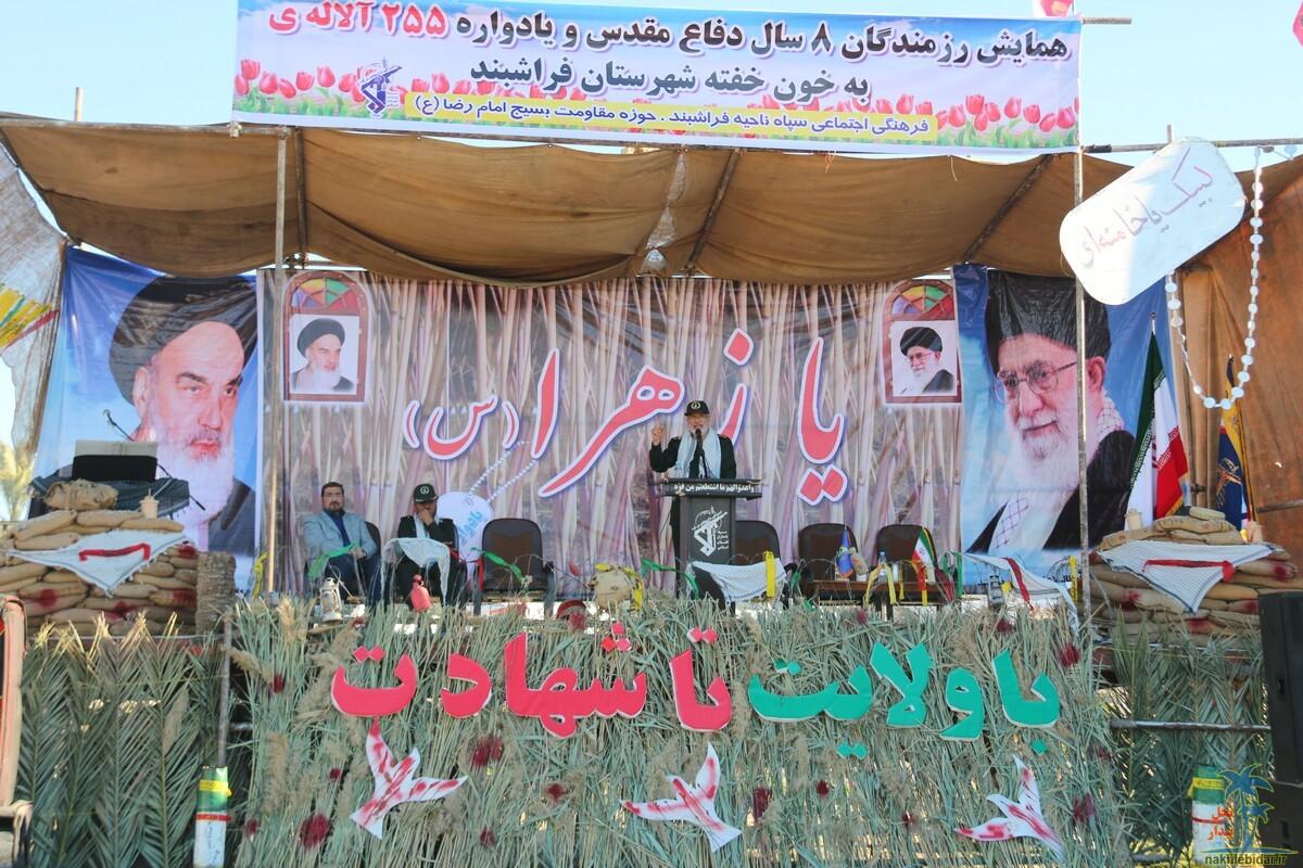 یادواره سرداران و ۲۵۵ شهید شهرستان فراشبند به روایت تصویر (سری دوم)