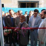 بهره برداری از ساختمان جدید مرکز خدمات جامع سلامت شهدای فراشبند در چهارمین روز از دهه فجر