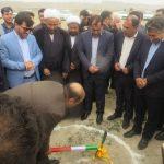 کلنگ زنی بزرگترین نیروگاه خورشیدی کشور در شهر دهرم (شهرستان فراشبند)