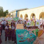 گرامیداشت هفته سلامت در مدرسه دخترانه فاطمیه س فراشبند+ تصاویر