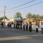 تشکیل زنجیره انسانی به مناسبت هفته مبارزه با مواد مخدر در فراشبند