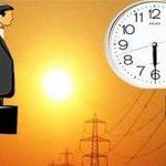 تغییر ساعت کار ادارهها در ۱۵ شهرستان فارس