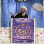 خطیب نماز جمعه فراشبند: نماز جمعه مرکز وحدت مسلمانان و نمایش قدرت سیاسی و همبستگی اجتماعی اسلام است