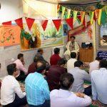 برگزاری مراسم جشن عید بزرگ غدیر در شبکه بهداشت و درمان فراشبند