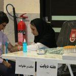 برپایی ایستگاه اندازه گیری قند خون به مناسبت هفته دیابت در شبکه بهداشت و درمان فراشبند