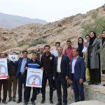 برگزاری مراسم کوهنوردی کارکنان شبکه بهداشت فراشبند به مناسبت گرامیداشت هفته دیابت
