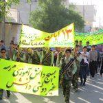 تصاویر راهپیمایی یوم الله ۱۳ آبان در فراشبند