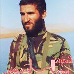 بخشی از وصیتنامه شهید روح اله اسدی پور