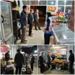 بازدید مشترک شبانه از اصناف و مراکز عرضه مواد غذایی در فراشبند