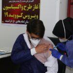 آغاز مرحله نخست واکسیناسیون کرونا در فراشبند