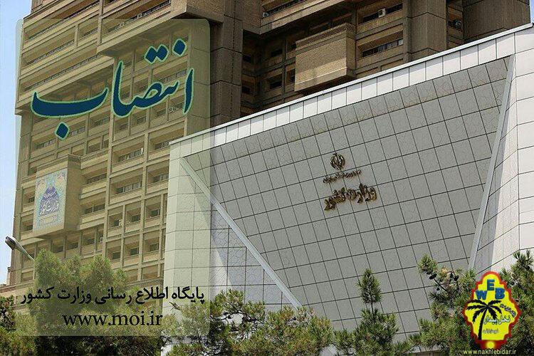 با حکم وزیر کشور؛ حسین آرگیو به سمت فرماندار شهرستان فیروز آباد منصوب شد
