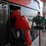 تعویق سهمیهبندی و بنزین ۲ نرخی تا اطلاع ثانوی