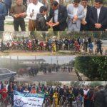 رکاب زنی دوچرخه سواران در فراشبند به مناسبت گرامیداشت دهه فجر