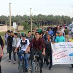 همایش پیاده روی خانوادگی به مناسبت هفته سلامت در فراشبند