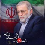 خدمات هستهای شهید فخریزاده برای کشور، برجسته است