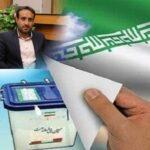 افزایش ۳۰ درصدی ثبت نام داوطلبان انتخابات شورای اسلامی روستاها و تیره های عشایری بخش مرکزی فراشبند