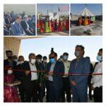 افتتاح آموزشگاه عشایری شهید رجایی روستای خرمایک شهرستان فراشبند